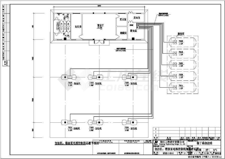 某加油站电气设计图纸(标注详实)-图2