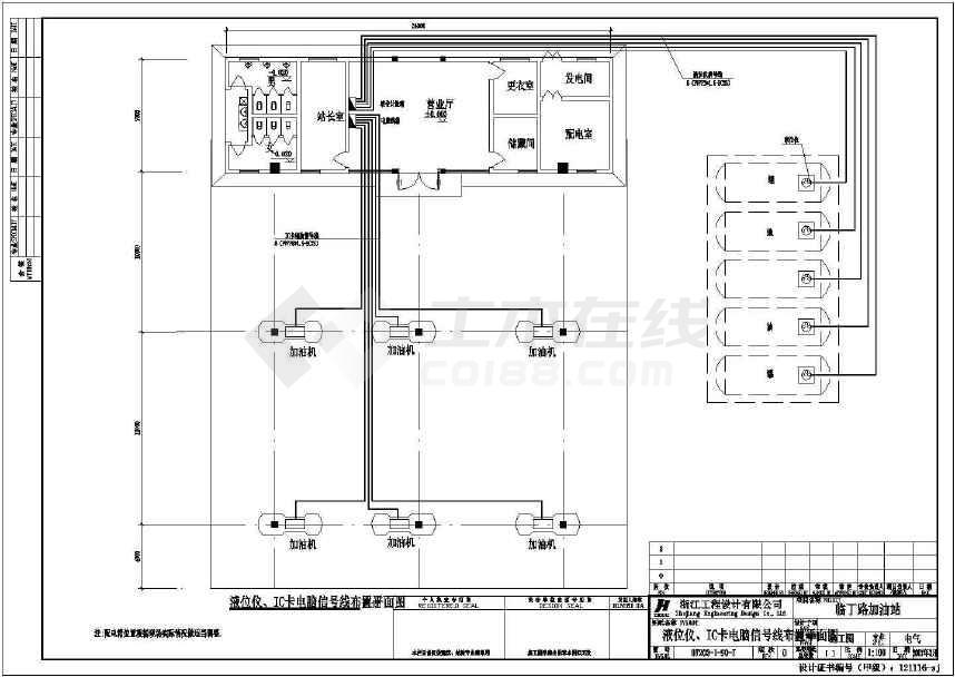 某加油站电气设计图纸(标注详实)-图3