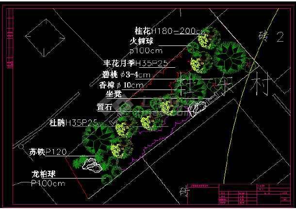 浙江临海杜桥推船沟村住宅区绿化方案-图1