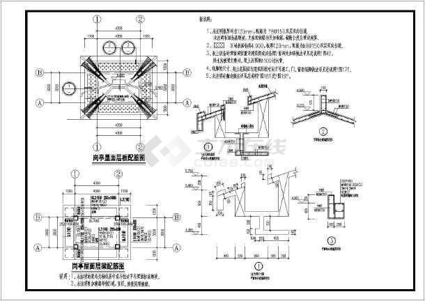 某城市公交枢纽站结构设计(含结构设计总说明)-图2
