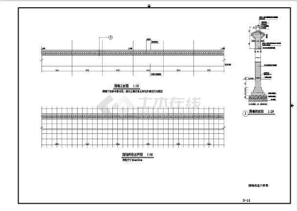 图纸美丽图纸同仁村区域绿化工程CAD乡村(含塞斯纳cad182全套图片