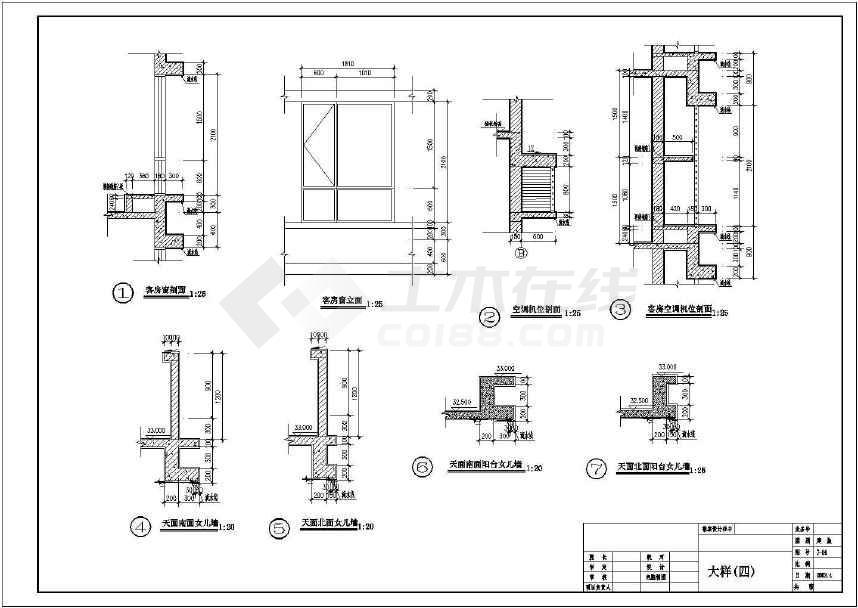 某地十二层商主楼建筑施工图(标注详细)-图1
