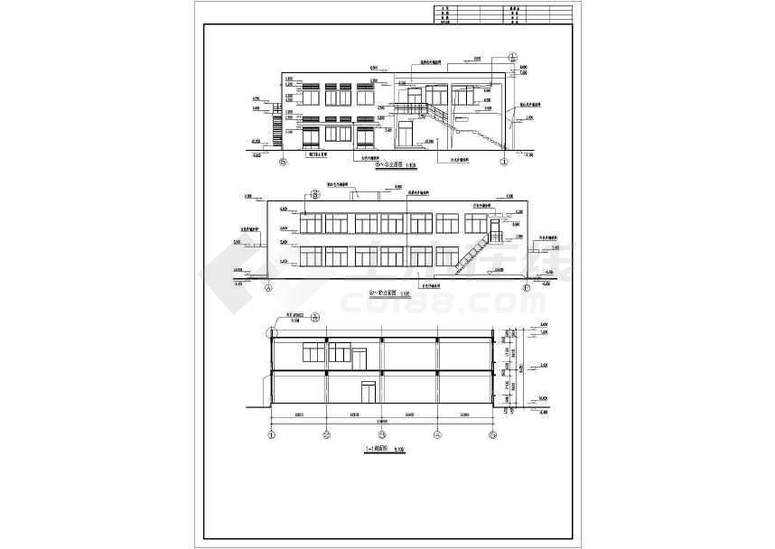 某地食堂建筑施工图(含设计说明)-图2