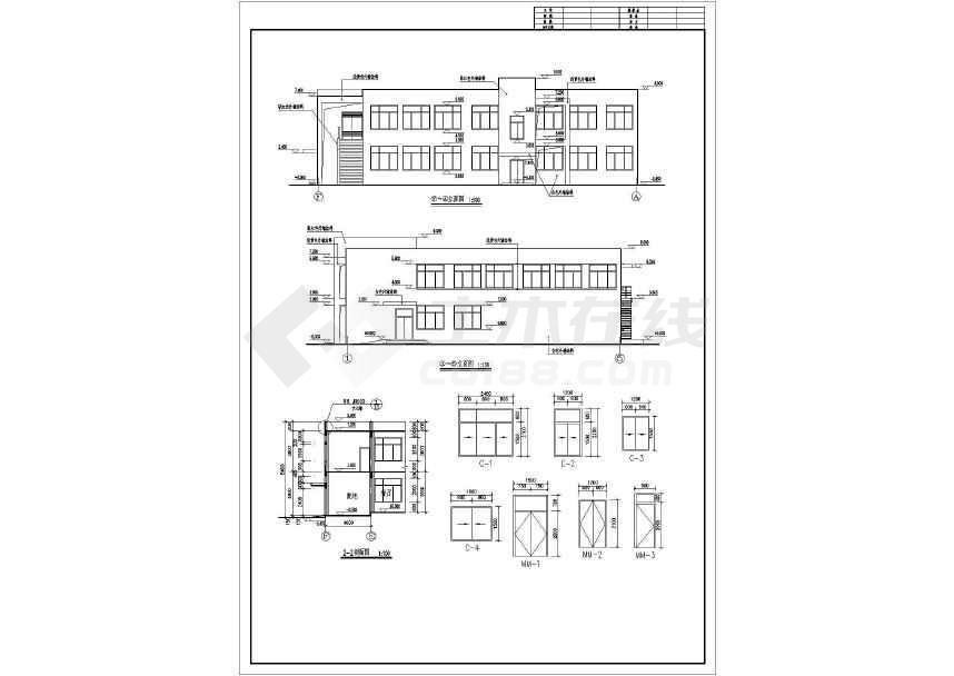 某地食堂建筑施工图(含设计说明)-图3