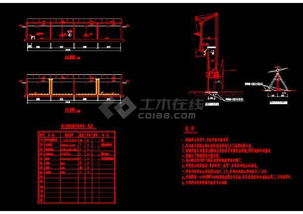 某地厂区氧化沟改造工艺CAD设计图纸-图2