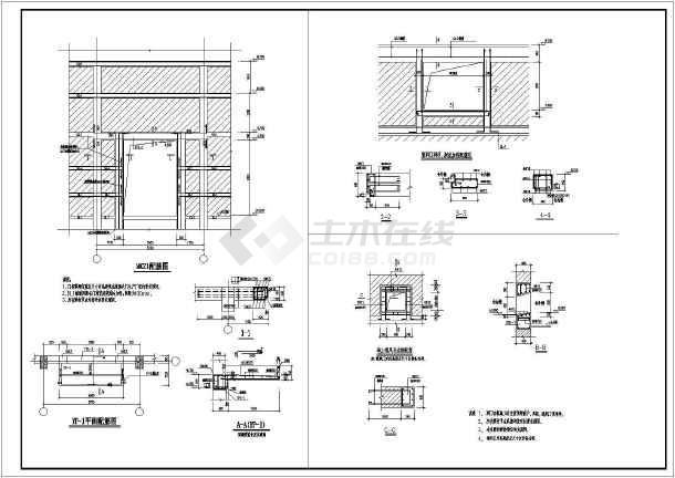 2017某排架结构平房粮仓结构CAD图纸(含设计说明)-图3