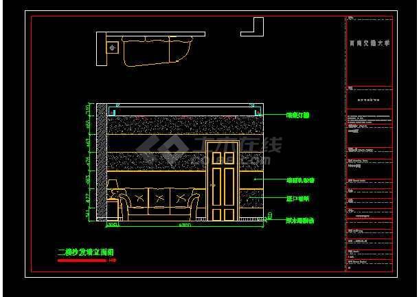 现代三层别墅建筑cad施工方案设计图-图2