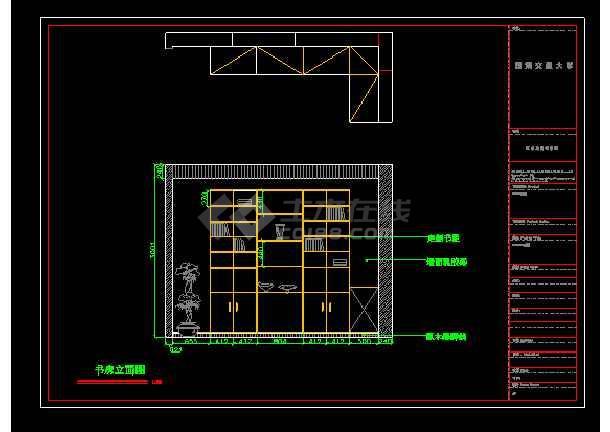 现代三层别墅建筑cad施工方案设计图-图3