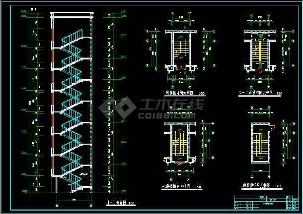 某一住宅楼的建筑、结构CAD施工图-图1