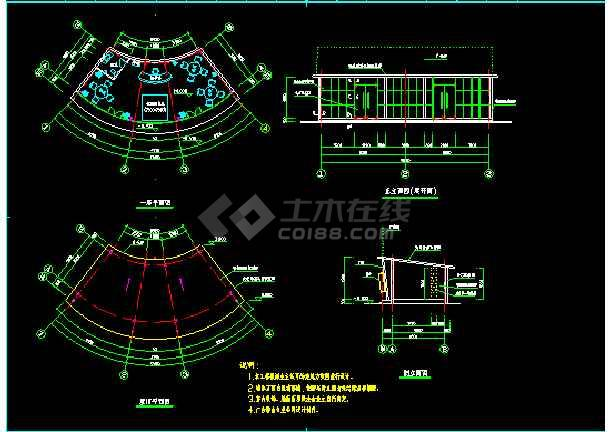 一套售楼处建筑结构CAD施工设计图纸-图2