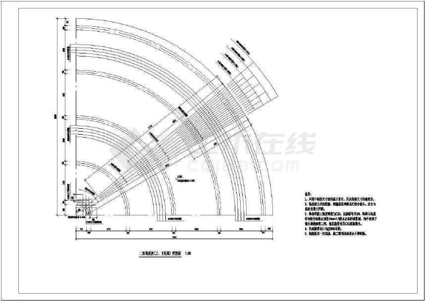 污水处理厂二沉池结构设计cad图纸-图2