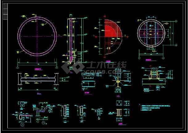 某地全套集水井cad设计施工方案图集-图2