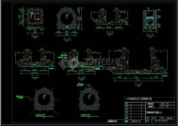 全套发电隧洞cad施工设计图纸(含设计说明)-图2
