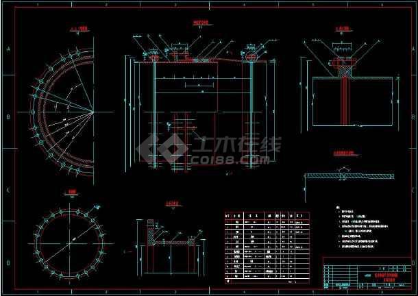 某水电站压力钢管技术施工cad设计建筑方案图-图1