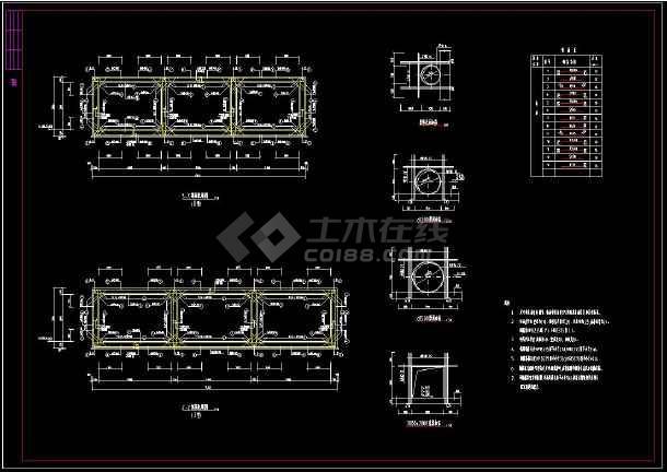 某地三孔箱涵全套结构cad设计施工图-图1