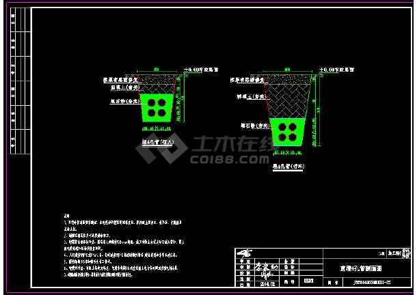 pt柜二次原理图 高低压系统主接线图 直流电池屏系统原理图