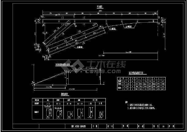 完整版预应力桥梁cad设计方案图-图2