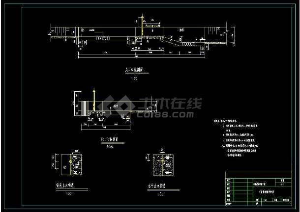 某水利工程管理站房cad平面设计施工图-图2