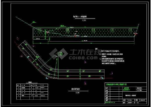 某水库工程尾矿坝建筑设计cad方案图-图1