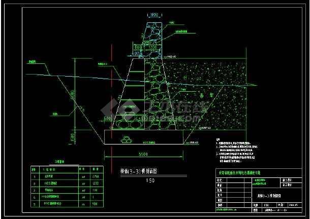 某水库工程尾矿坝建筑设计cad方案图-图3