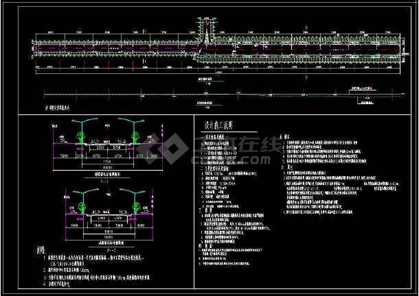 完整道路结构cad设计方案施工图(含设计说明)-图1