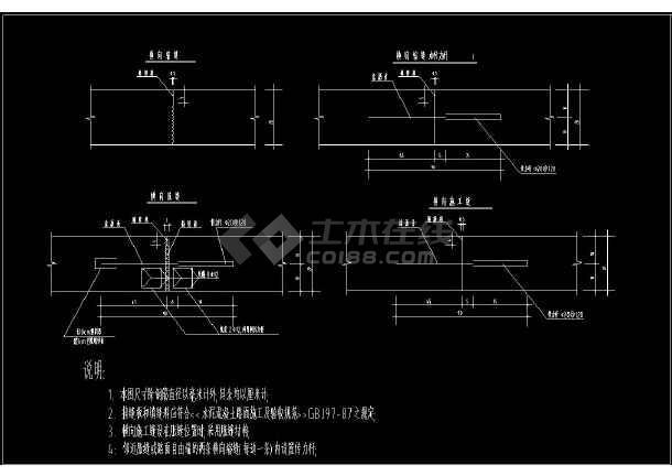 完整道路结构cad设计方案施工图(含设计说明)-图2