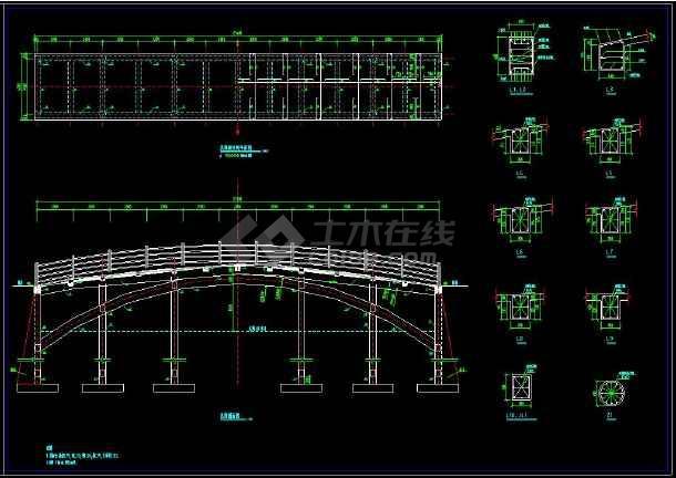 通用拱桥cad施工大样设计方案图-图2