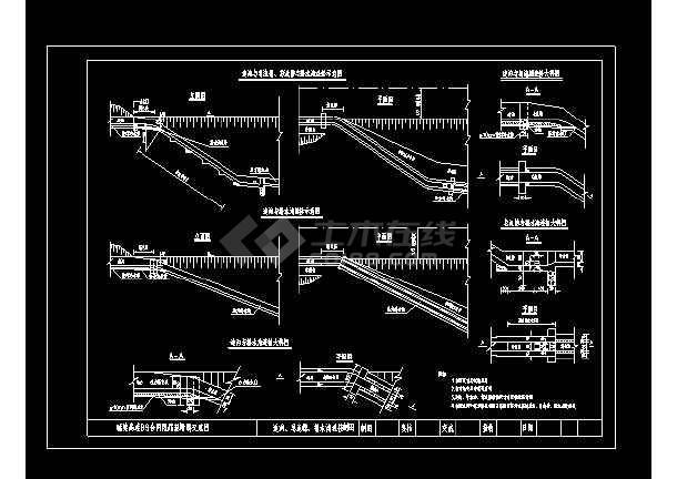 道路排水沟设计全套cad施工方案图-图2