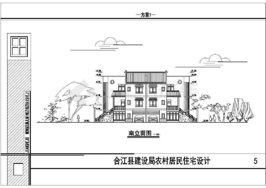 某川南民居住宅楼设计方案图(全套)