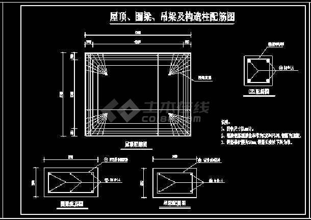 小型双层(地上一层,地下一层)砖混泵房设计图集-图3