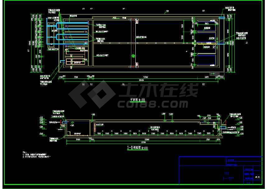 250吨/小时处理量平流沉淀池设计图-图1