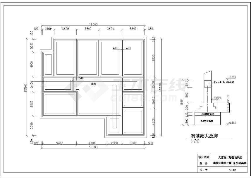 某农村两层住宅民房建筑施工图纸(含设计说明)