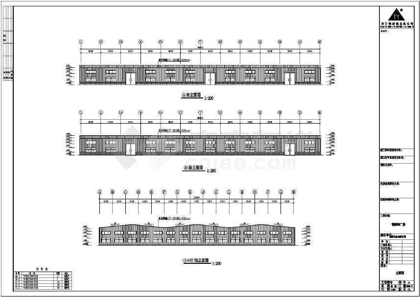 安微某全套钢结构木业CAD施工工程图2012cad弄连续选择怎么图片