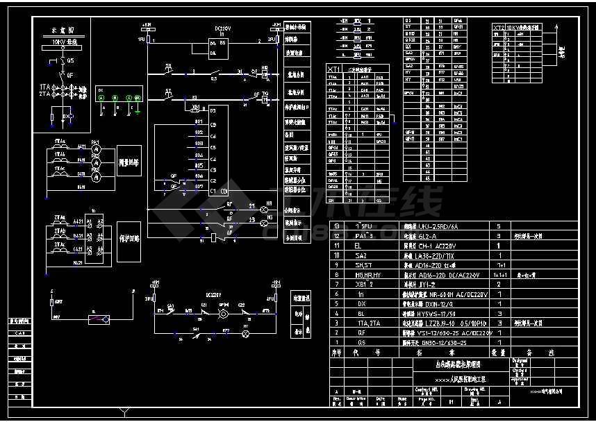 某医院配电工程4台高压柜电气图纸