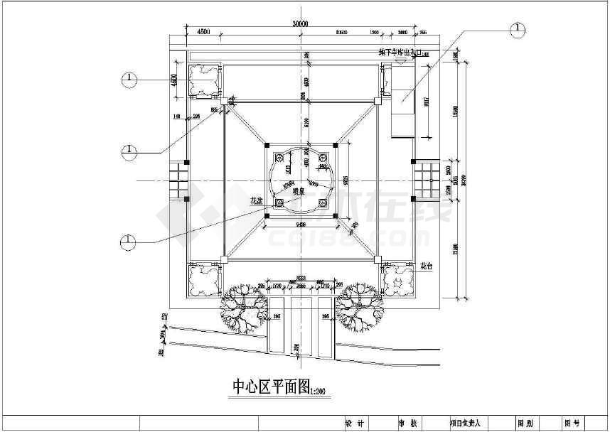 某地比较大型齐全的广场全套施工图-图2
