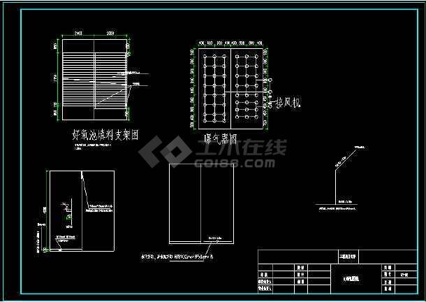 某食品厂一体化设备施工图纸-图1