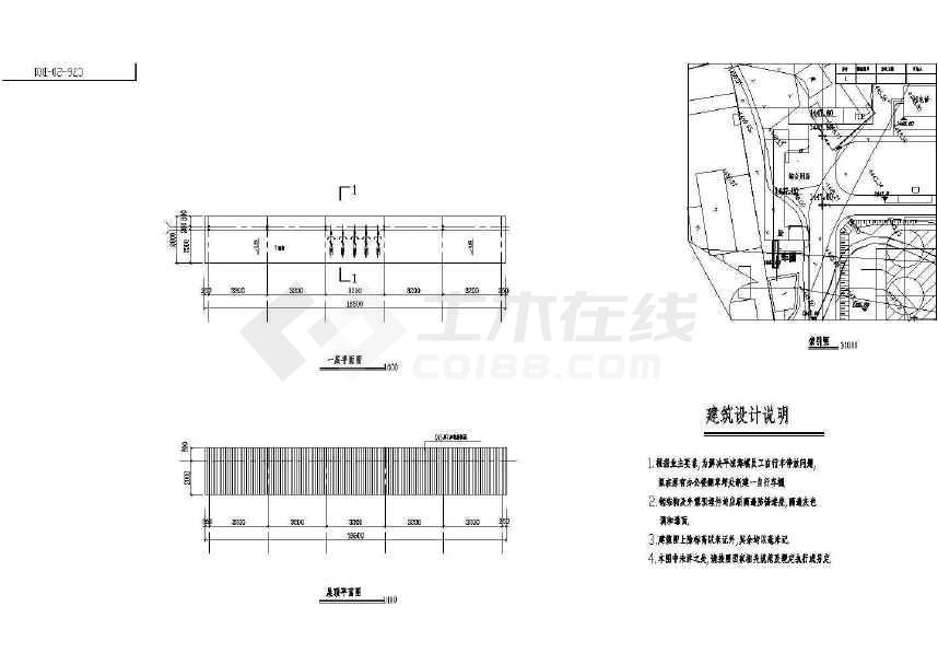 一套简单的自行车棚建筑及结构施工图