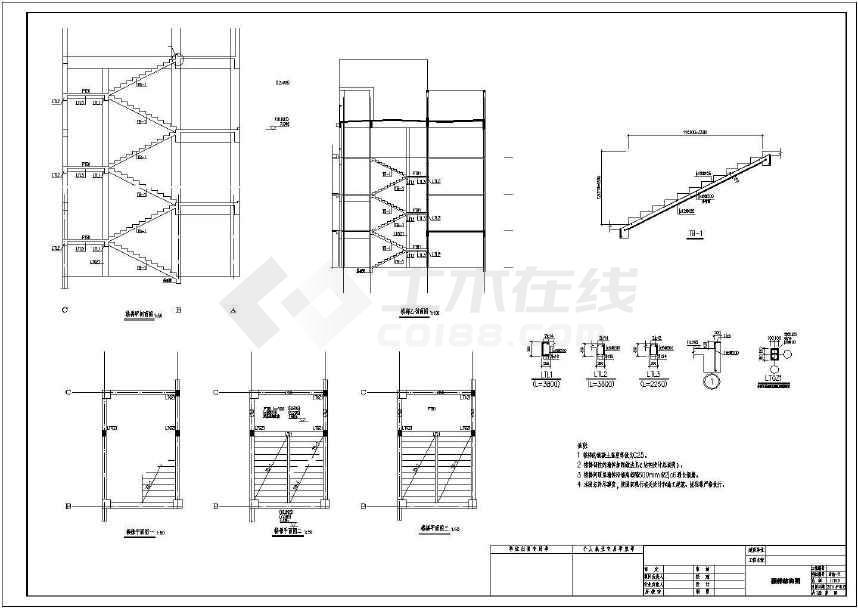四层框架结构小学教学楼结构施工图(含设计说明)