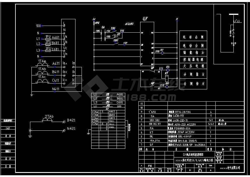 某电气4台低压抽屉柜工程v电气cad图纸大金cad图片