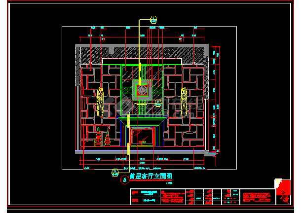 别墅装饰工程电气cad平立面施工图-图1