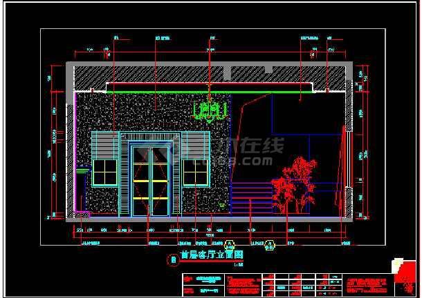 别墅装饰工程电气cad平立面施工图-图2