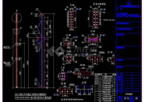 中辉公司钢结构工程CAD施工设计-图1