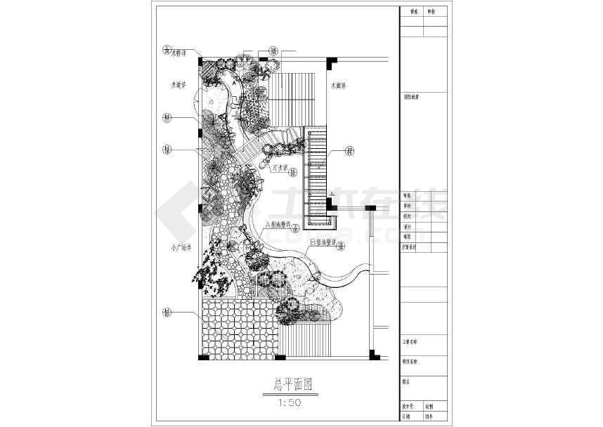某地较受欢迎的园林绿化施工详图(共6张)-图1