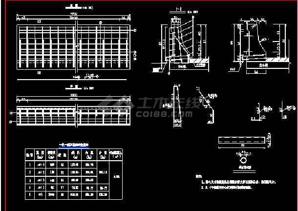 某预应力空心板桥梁结构建筑cad施工设计图纸-图2