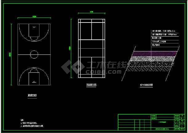某小型广场施工图,内含水中亭及管涵等详细做法-图2