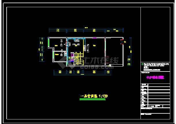 别墅中央空调、卫生热水、地暖设计图-图1