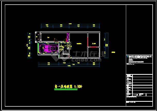 别墅中央空调、卫生热水、地暖设计图-图2