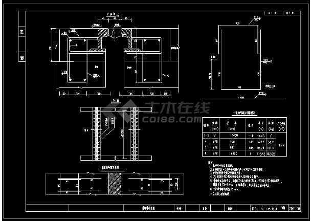 13m跨径桥梁全套CAD设计图-图3