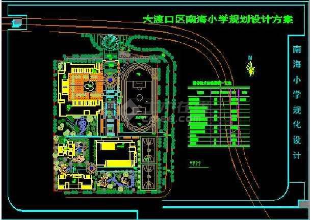 14731.4平米南海小学规划设计图-图1