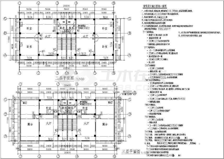 一套精美的四层框架住宅结构施工图-图1